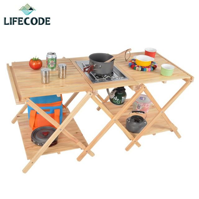 LIFECODE 諾亞松木折疊桌(送爐具擴充桌板)-附背袋