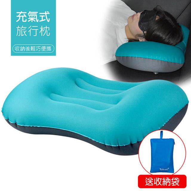 樂居家 熱銷新升級加厚人體工學弧線結構設計 戶外旅行辦公出差便攜式充氣枕 腰靠枕 午睡護頸枕