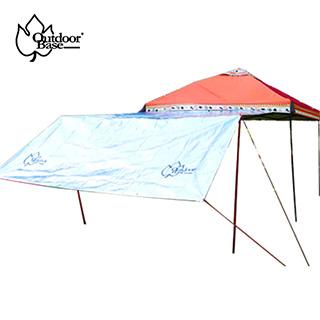 【Outdoorbase】三米直角客廳帳/抗UV冰涼墊-21676