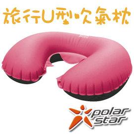 Polarstar 旅行U型吹氣枕-桃紅 U型枕/護頸枕/午睡枕/旅行枕 P16702 2入