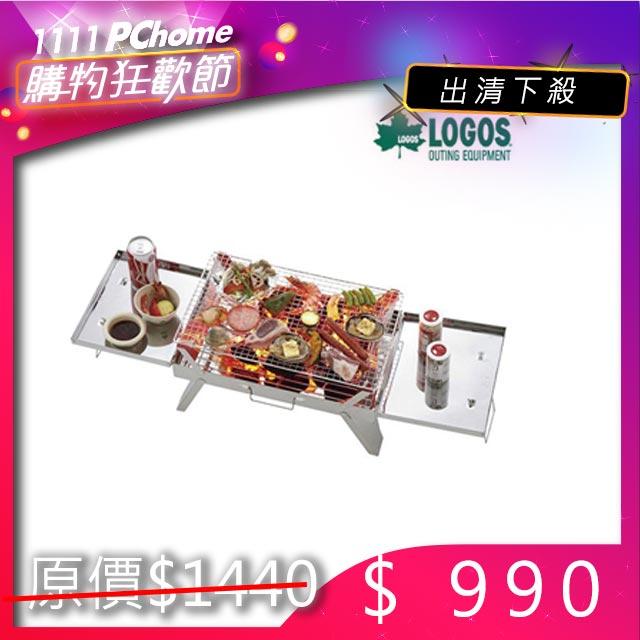 LOGOS 賽神仙烤爐 LG81063460