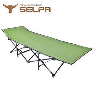 【韓國SELPA】加大款高承重速開行軍床/露營床(綠色)
