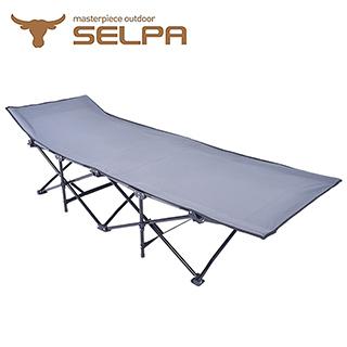 【韓國SELPA】加大款高承重速開行軍床/露營床(灰色)