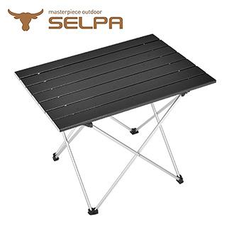 【韓國SELPA】炫彩鋁合金蛋捲桌/摺疊桌/露營桌/登山(加大款 黑色)