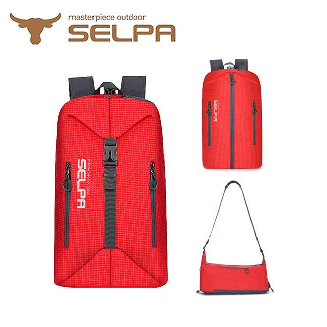 【韓國SELPA】Deformed backpack 23L 翻轉背包/登山包/露營包/手提包/後背包(紅色)