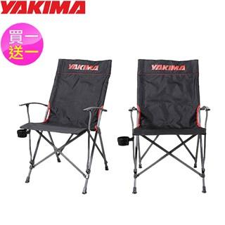 YAKIMA 露營折疊休閒椅/導演椅/大師椅/大川椅   兩入