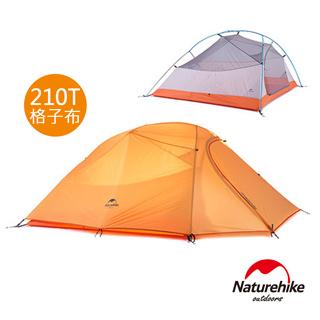 Naturehike云尚3極輕量210T格子布抗撕三人帳篷 攻頂帳 贈地席 橙色