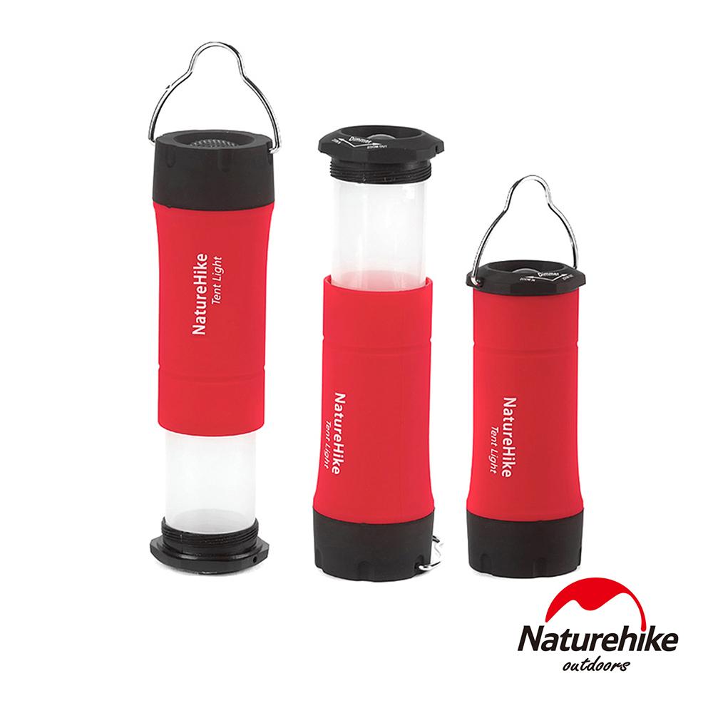 Naturehike三段式多功能省電LED手電筒 帳棚燈 營地燈 紅色