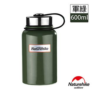 Naturehike不鏽鋼戶外時尚保溫瓶600ml 軍綠