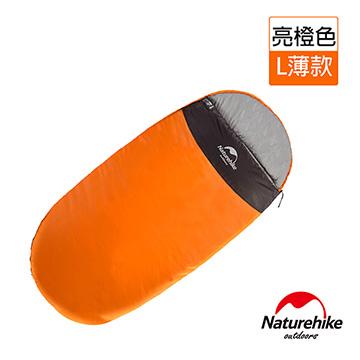 Naturehike 抗寒保暖拼色圓餅加大單人睡袋 L薄款 亮橙色