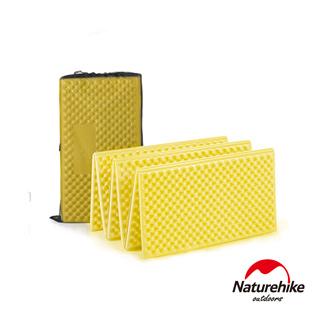 Naturehike 輕量雙人加大耐壓 蛋巢型折疊防潮墊 睡墊 黃色