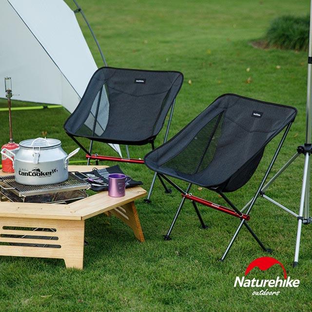 Naturehike YL05超輕戶外便攜鋁合金靠背耐磨折疊椅 附收納包 灰色