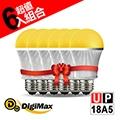DigiMax★UP-18A5 LED驅蚊照明燈泡 6入組 [防止登革熱] [採用日本LED Stanley燈芯]