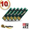 DigiMax★UP-4R2 USB照明光波驅蚊燈片《超值 10 入組》