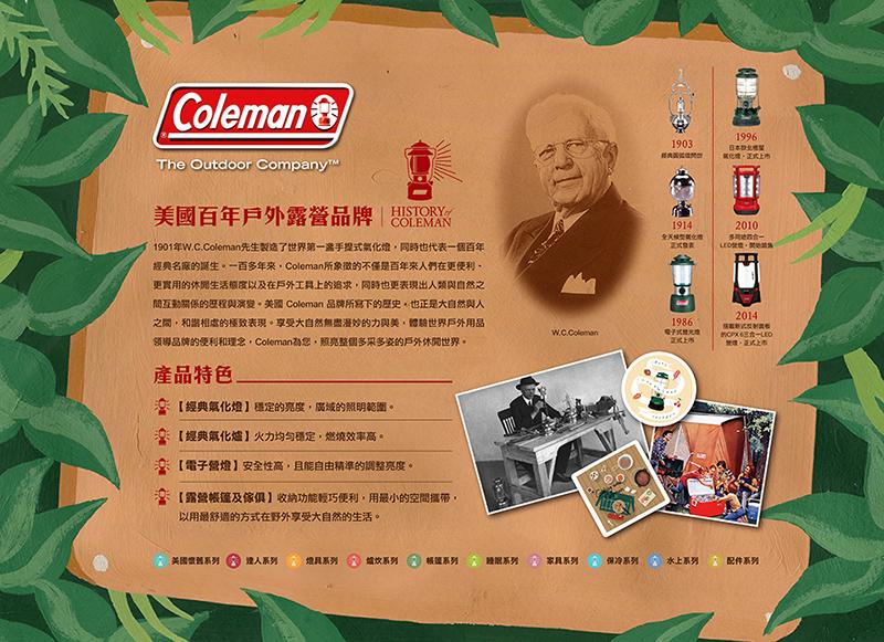 (Coleman) อุโมงค์ทางเข้าเต็นท์ (CM-2868JM000)