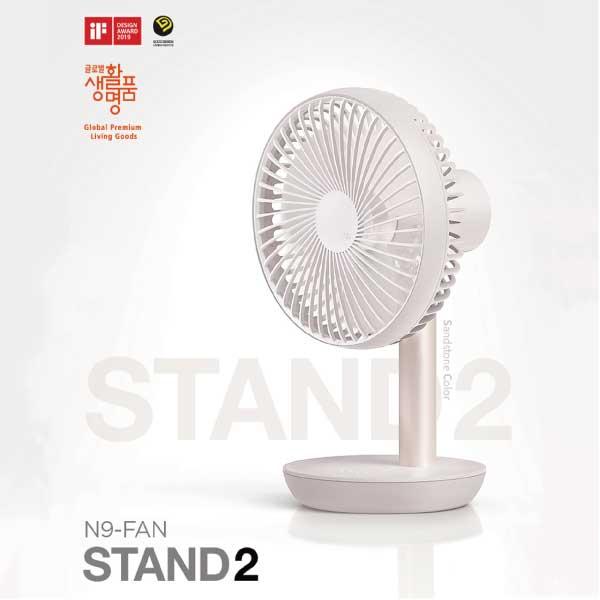 【二代公司貨】N9-FAN STAND2 USB桌上型隨行風扇