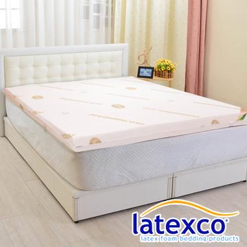 LooCa比利時進口旗艦網布5cm乳膠床墊(單人3尺)