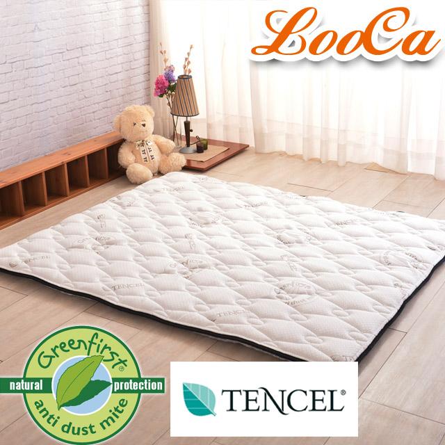 LooCa 超厚8cm兩用日式床墊-法國防蹣防蚊+頂級天絲-加大6尺