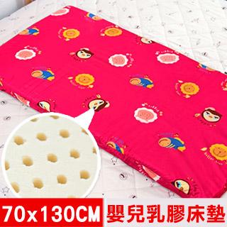 【奶油獅】同樂會系列-100%精梳純棉布套+馬來西亞進口天然乳膠嬰兒床墊-莓果紅(70X130cm)
