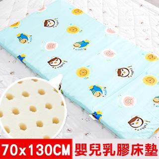【奶油獅】同樂會系列-100%精梳純棉布套+馬來西亞進口天然乳膠嬰兒床墊-湖水藍(70X130cm)