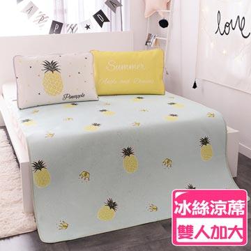 【佳工坊】加厚透氣冰絲涼席可愛造型紋床墊(雙人加大三件組)-金磚時尚