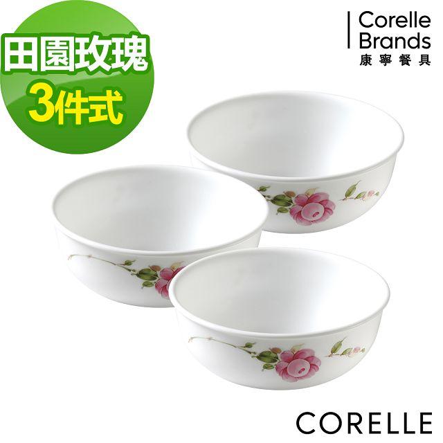 CORELLE康寧 田園玫瑰3件式韓式湯碗組-C03