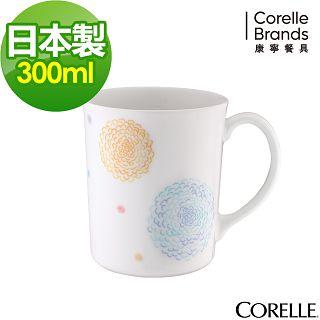 【美國康寧 CORELLE】繽紛美夢馬克杯