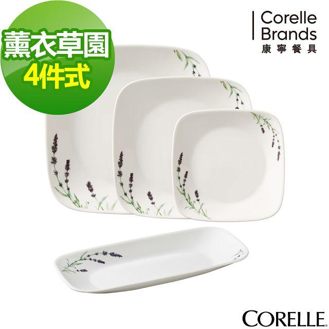 CORELLE 康寧 薰衣草園4件式方形餐盤組 -D05