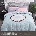 Domo 愛的魔力 雙人床包兩用被套四件組 大版剪裁 噴氣印染 100%純棉 獨家新品熱賣