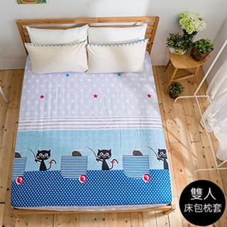 【J-bedtime】天鵝絨超舒眠雙人三件式床包組(夜貓)