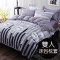 【J-bedtime】天鵝絨超舒眠雙人三件式床包組(城市樂章)