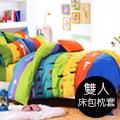【J-bedtime】天鵝絨超舒眠雙人三件式床包組(漫步雲端)