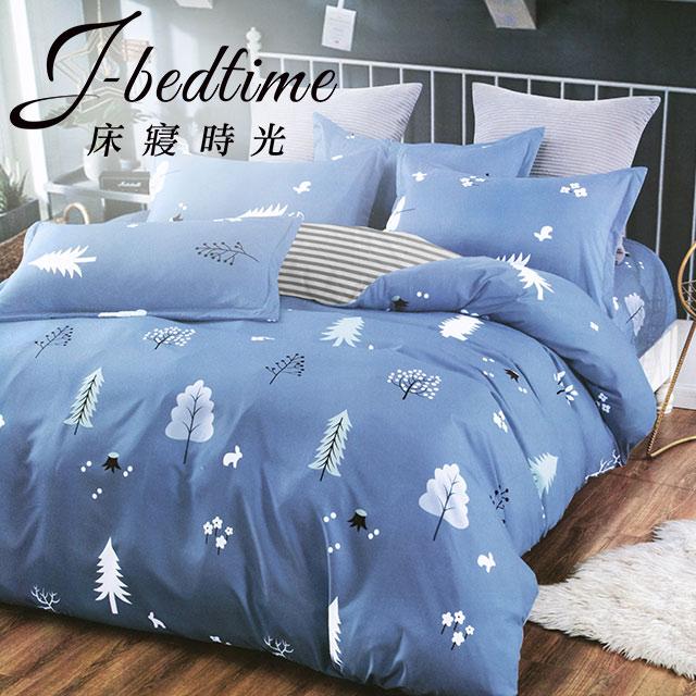 J-bedtime 台灣製文青風單人二件式床包組(聖誕夜晚)