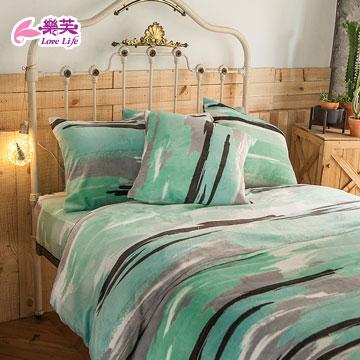 【樂芙】保暖法蘭絨 湖光泊爾 雙人鋪棉床包薄被毯組