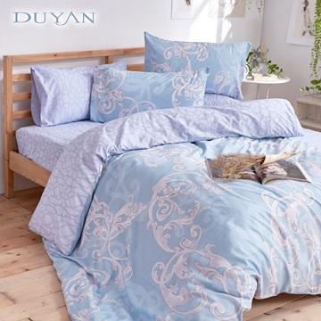 《DUYAN 竹漾》台灣製雲絲絨雙人加大床包被套四件組-藍海寶藏