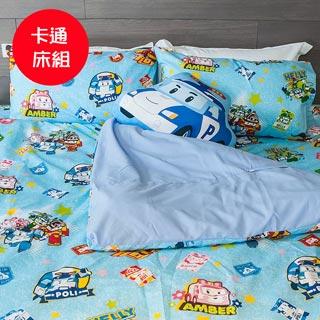 【樂芙】波力救援小英雄 單人兩件式床包