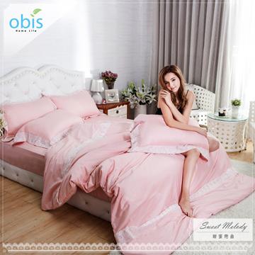 【obis】精梳棉蕾絲單人床包被套組-甜蜜戀曲(山茶粉)3.5*6.2尺