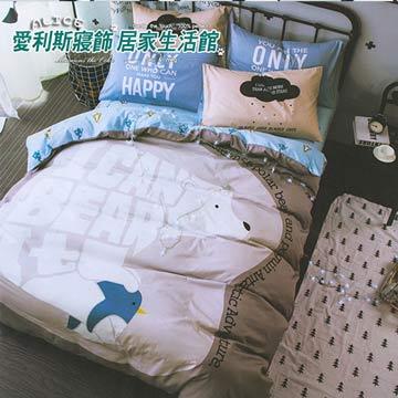精梳棉【北極熊】雙人床包兩用被套四件組