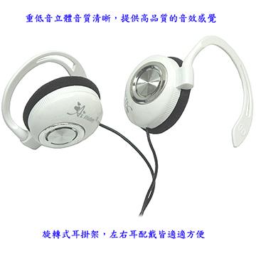 Aiman重低音立體聲超薄耳掛式耳機(AM-525)