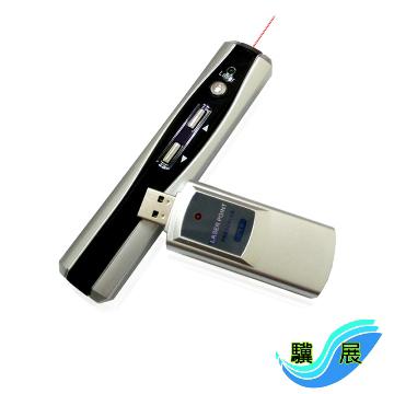【驥展】RRF-03  專業級紅光雷射無線簡報器