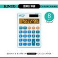 【KINYO】大螢幕護眼計算機(KPE-665)