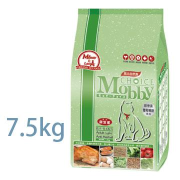 MobbyChoice莫比自然食-低卡貓專用配方7.5kg