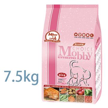 MobbyChoice莫比自然食-幼/母貓專用配方7.5kg