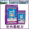 Natural Balance - 15磅 室內貓配方