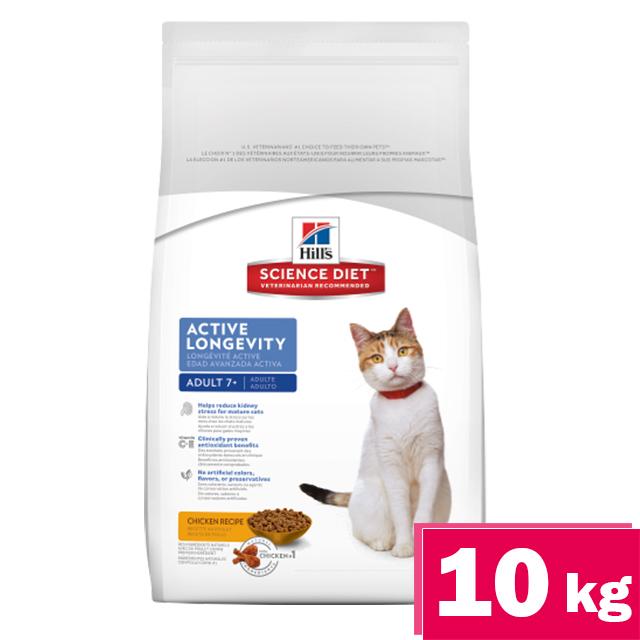 希爾思Hills熟齡貓活力長壽配方10kg
