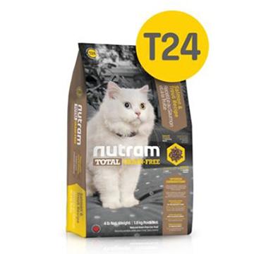 NUTRAM紐頓T24-無穀貓(鮭魚)6.8kg