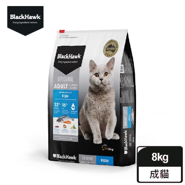 Black Hawk 成貓優選海魚鮭魚&米 8KG