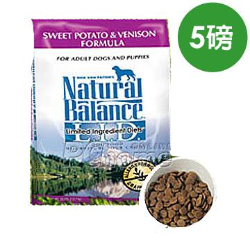 美國Natural Balance.地瓜鹿肉全犬低敏配方【4.5磅】