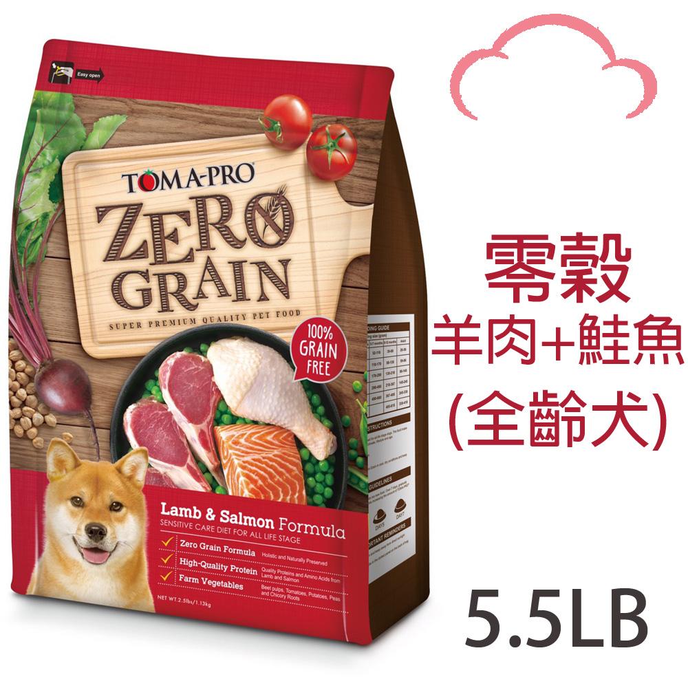 優格-零穀全齡犬敏感配方5.5LB