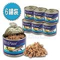 海洋之星FISH4DOGS挪威鯡魚馬鈴薯主食犬罐185g(六罐裝)